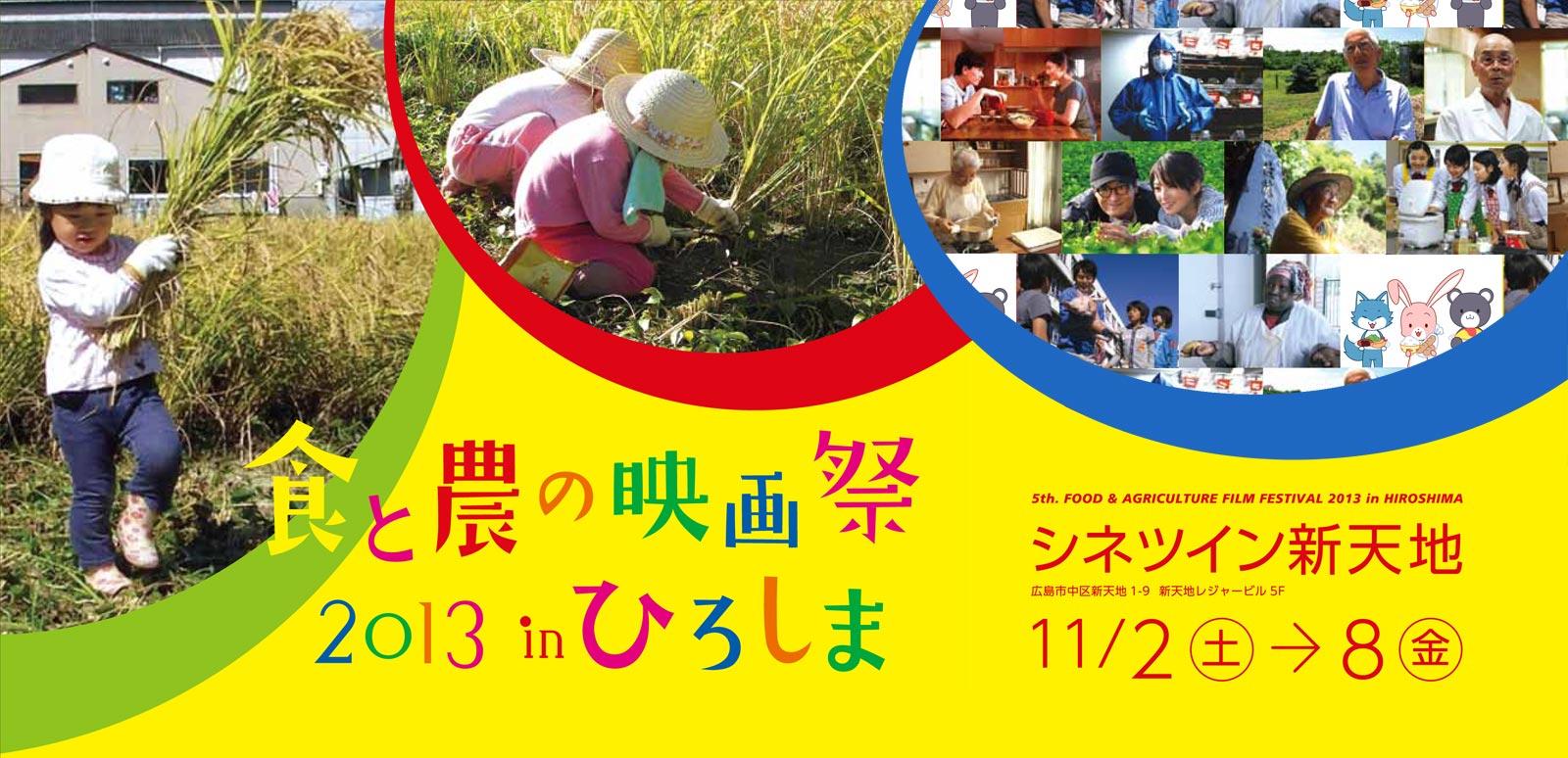 Eigasai201311028